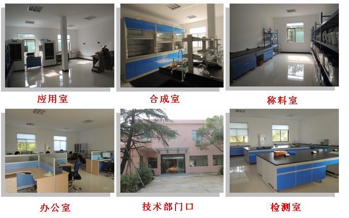 成室、中试间、办公室、检测室、样品室.   装修一新的南海技术研发
